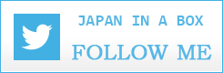 Japanese Online Store / Shop - JAPAN IN A BOX Twitter